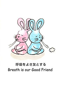 Breath Is Our Good Friend